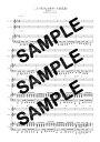 【ダウンロード楽譜】 二人の花(丸山隆平/大倉忠義)/関ジャニエイト(ピアノ弾き語り譜 初級2)