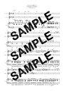 【ダウンロード楽譜】 フロントメモリー/鈴木瑛美子×亀田誠治(ピアノ弾き語り譜 )