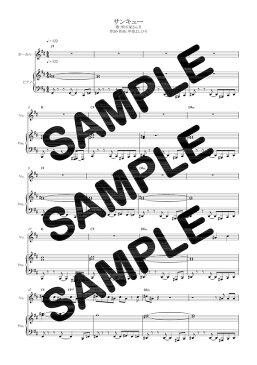 【ダウンロード楽譜】 サンキュー/明石家さんま(ピアノ弾き語り譜 初級2)
