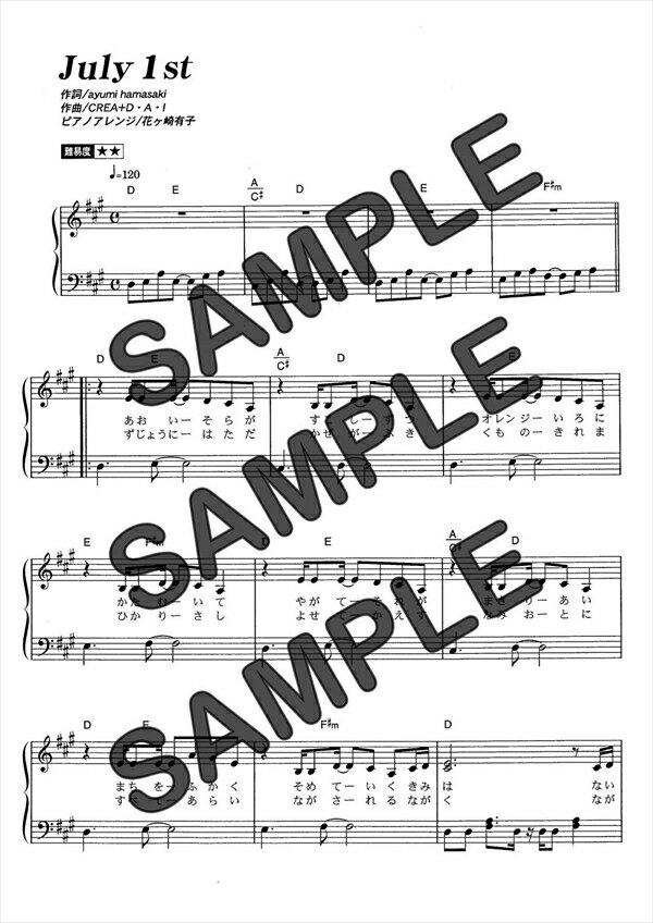 【ダウンロード楽譜】 July 1st/浜崎 あゆみ(ピアノソロ譜 初級2)