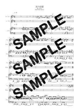 【ダウンロード楽譜】 光の記憶/Angelo(ピアノ弾き語り譜 初級1)
