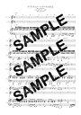 【ダウンロード楽譜】 チグリスとユーフラテスの岸辺/ZABADAK(ピアノ弾き語り譜 初級1)