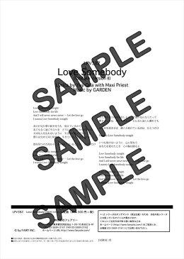 【ダウンロード楽譜】 Love Somebody(CINEMA VersionII)(弾き語り)/織田 裕二(ピアノ弾き語り譜 中級2)