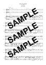 【ダウンロード楽譜】 君の名は希望/乃木坂46(ピアノ弾き語り譜 初級2)