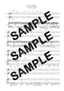 【ダウンロード楽譜】 Color Tokyo/THE ORAL CIGARETTES(ピアノ弾き語り譜 初級1)