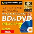 【11%OFFクーポン対象】【キャンペーン】ディスククリエイター 7 BD & DVD (Mac版) ダウンロード版