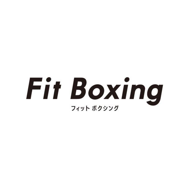 Switch FitBoxing(フィットボクシング)(ダウンロード版)※3,000ご利用可