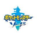 [Switch] ポケットモンスター ソード (ダウンロード...