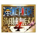 [Switch] ONE PIECE 海賊無双4 (ダウンロード版) ※3,000ポイントまでご利用...