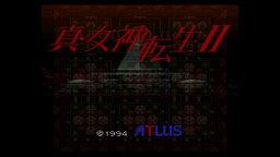 [Wii U] 真・女神転生II (ダウンロード版) ※100ポイントまでご利用可