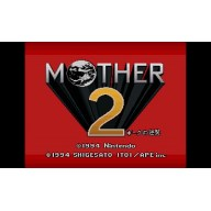 Nintendo 3DS・2DS, ソフト 3DS New3DS MOTHER2 100