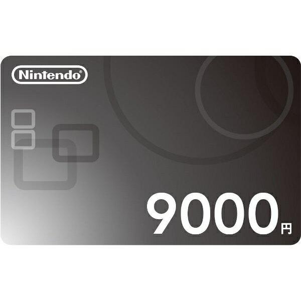 ニンテンドープリペイド番号 9000円 (ダウン...の商品画像