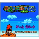 [3DS] マリオゴルフGB (ダウンロード版)