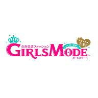 [3DS] わがままファッション GIRLS MODE よくばり宣言! トキメキUP! (ダウンロード版) ※3,000ポイントまでご利用可