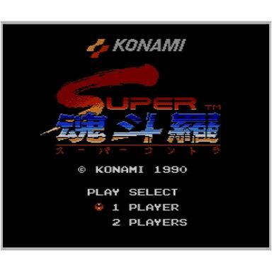Nintendo 3DS・2DS, ソフト 3DS SUPER () 100