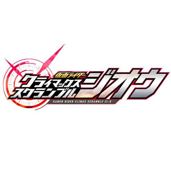 Kamen Rider climax scramble Switch 3,000