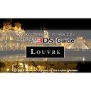 [3DS] ニンテンドー3DSガイド ルーヴル美術館 (ダウンロード版) ※1,000ポイントまでご利用可