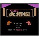 [3DS] つっぱり大相撲 (ダウンロード版)