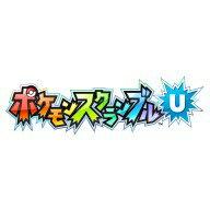 WiiU, ソフト Wii U U ( 1,000