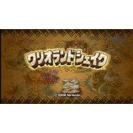 [Wii U] ワリオランドシェイク (ダウンロード版) ※1,000ポイントまでご利用可