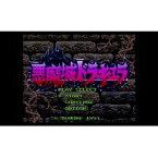 [3DS] Newニンテンドー3DS専用 悪魔城ドラキュラ (ダウンロード版)
