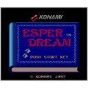 【10%OFFクーポン対象】[3DS] エスパードリーム (ダウンロード版) / 販売元:KONAMI