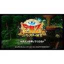 [Wii U] 宝島Z バルバロスの秘宝 (ダウンロード版) ※1,000ポイントまでご利用可