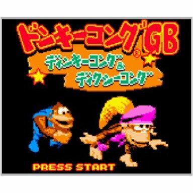 3DS ドンキーコングGBディンキーコング&ディクシーコング(ダウンロード版)※100ご利用可