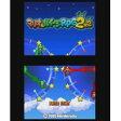 【10%OFFクーポン対象】[Wii U] マリオ&ルイージRPG2 (ダウンロード版) / 販売元:任天堂