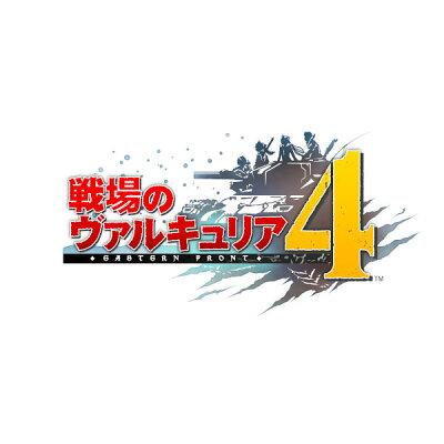 [Switch] 戦場のヴァルキュリア4 (ダウンロード版) ※3,000ポイントまでご利用可