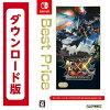 [Switch] モンスターハンターダブルクロス Nintendo Switch Ver. Best Price! (ダ...