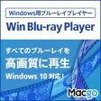 Win Blu-ray Player 2 1ライセンス / 販売元:Macgo