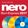 Nero BurnExpress 2017 / 販売元:株式会社 ジャングル Nero