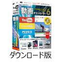 動画ダウンローダー6 DL版 / 販売元