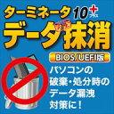 BUFFALO ポータブルHDD ホワイト 2TB HD-PGF2.0U3-BWHA