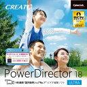 PowerDirector 18 Ultra ダウンロード版 / 販売元:サイバーリンク株式会社