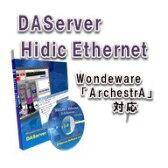 【日本語版】HIDIC Ethernet DAサーバー