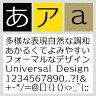 クリアデザインフォント / C4 ゴシック・ドゥ L 【Mac版TrueTypeフォント】【ゴシック体】【ニュースタイル】
