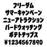 カナフェイス フリーダム MAC版TrueTypeフォント /販売元:株式会社シーアンドジイ