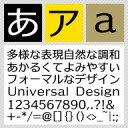 クリアデザインフォント / C4 ゴシック・ドゥ D 【Win版TrueTypeフォント】【ゴシック体】【ニュースタイル】