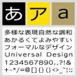 クリアデザインフォント / C4 ニューズ R 【Mac版TrueTypeフォント】【ゴシック体】【平体】