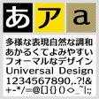 クリアデザインフォント / C4 ゴシック・ドゥ E 【Win版TrueTypeフォント】【ゴシック体】【ニュースタイル】