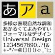 クリアデザインフォント / C4 ゴシック・ドゥ M 【Mac版TrueTypeフォント】【ゴシック体】【ニュースタイル】