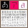 かるた-THIN 【Mac版TTフォント】【デザイン書体】【ゴシック系】【和風】 / 販売元:株式会社ポータル・アンド・クリエイティブ