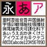 BT 12G Smooth Regular 【Mac版TTフォント】【デザイン書体】【ビットマップ系】 / 販売元:株式会社ポータル・アンド・クリエイティブ