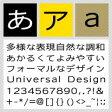 クリアデザインフォント / C4 ニューズ Nexus R 【Mac版TrueTypeフォント】【ゴシック体】【平体】