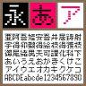 BT 10G lnline-Y Regular【Win版TTフォント】【デザイン書体】【ビットマップ系】