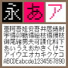 BT 12G lnline-Y Regular 【Mac版TTフォント】【デザイン書体】【ビットマップ系】 / 販売元:株式会社ポータル・アンド・クリエイティブ