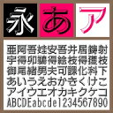 GMYメタルゴシックB【Win版TTフォント】【ゴシック系】