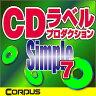 CDラベルプロダクションSimple7 ダウンロード版 / 販売元:株式会社コーパス